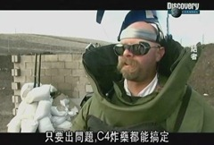 MythBusters_C4