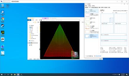 NVIDIA 推出讓 Windows 遠端桌面支援 OpenGL 的小工具
