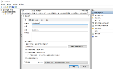 WSL2 開機自動執行 Dockerd